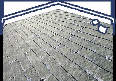屋根の劣化が気になる
