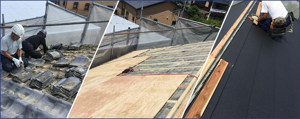 屋根の葺き替え Re-roofing