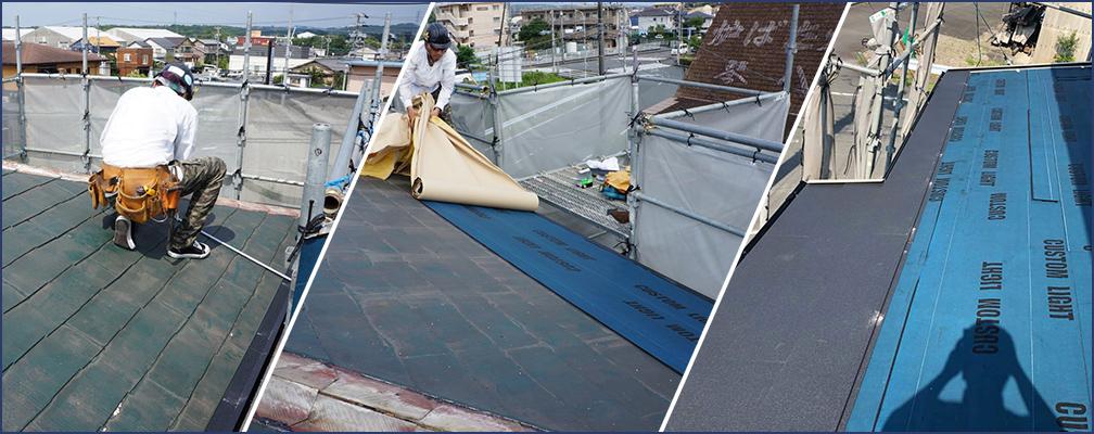 屋根カバー⼯法
